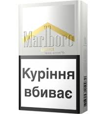 Marlboro-Gold-Original