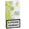 kiss apple (кисс яблоко)