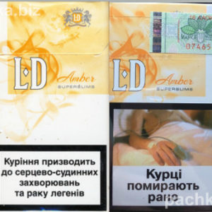 pachka.biz Сигареты LD Super Slims Amber