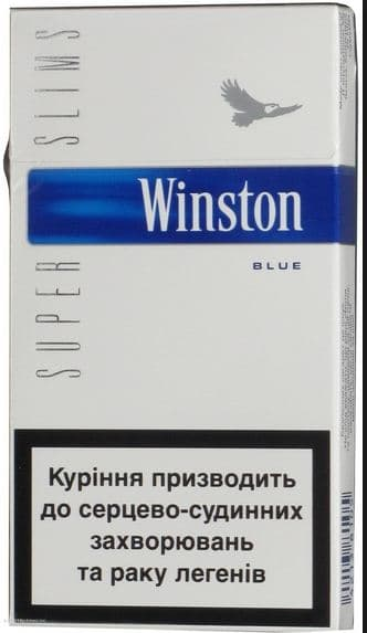 СИГАРЕТЫ WINSTON BLUE SUPER SLIMS СИНИЙ