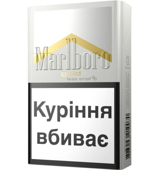 MARLBORO GOLD ORIGINAL МРЦ 24,50(МАЛЬБОРО ГОЛД ОРИГИНАЛ)