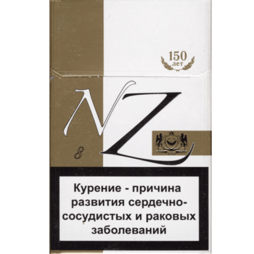 СИГАРЕТЫ NZ GOLD 8 KING SIZE